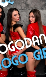 Gogo Girls buchen - Gogodance